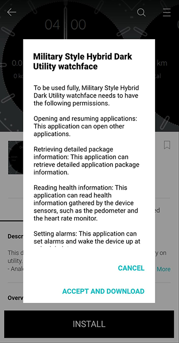 Galaxy Wearable Android app: Permissions request screen