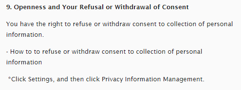 Kinemaster iOS Privacy Policy: Openness and Your Refusal or Withdrawal of Consent